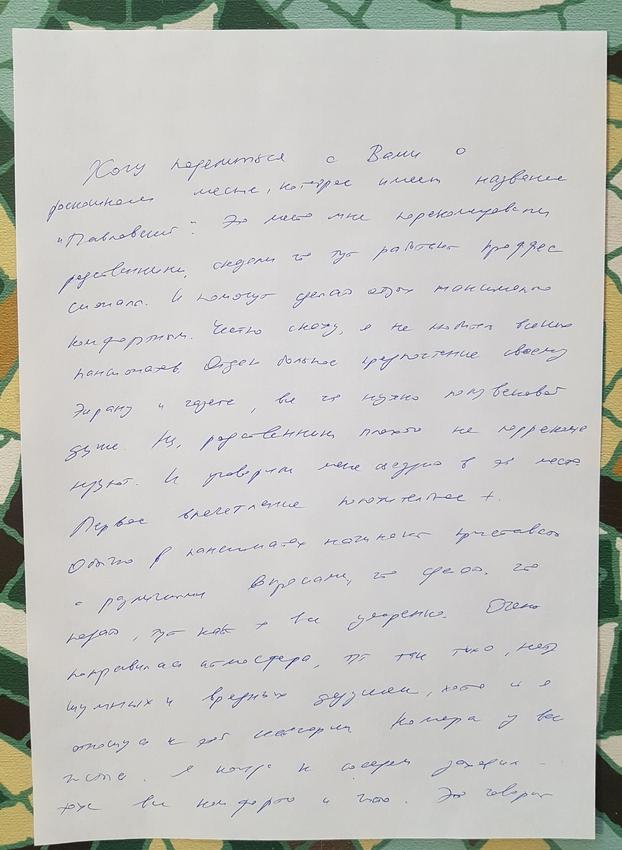 otzyv-stepanychev-2