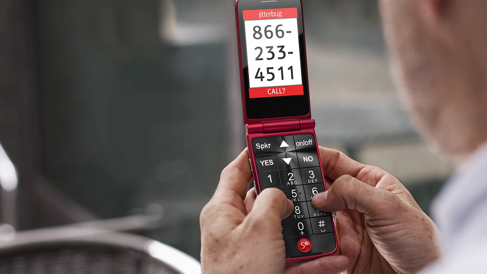 телефон для пожилого человека